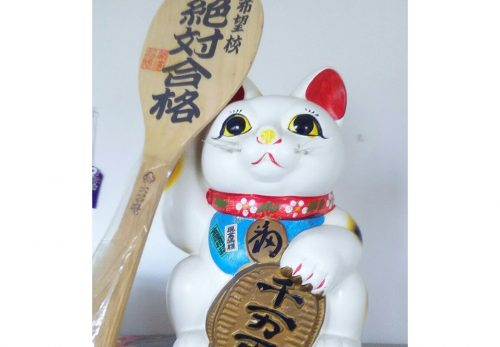 招き猫先生の『ことちか日記』R2 12/28