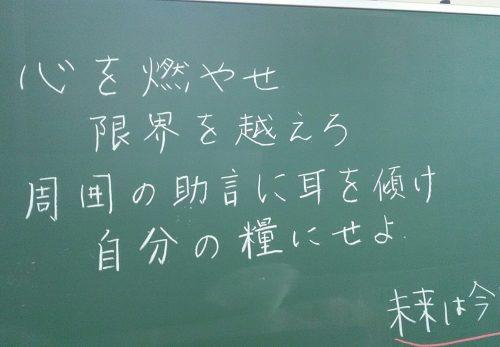 招き猫先生の『ことちか日記』R3 10/12・13